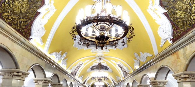 Moscow Metro Stations: Work of Art!