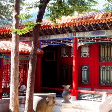 Hutongs- Traditional Ancient Living Quarters In Beijing