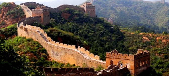 Once In A Lifetime Experience- Hiking On The Great Wall Of China