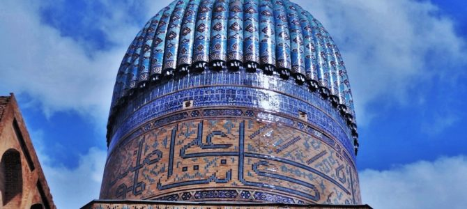 50 Shades Of Blue In Samarkand Uzbekistan!