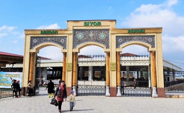 Siyob Bazaar